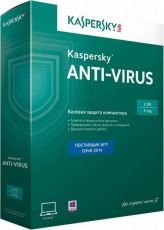 Антивирус Kaspersky Anti-Virus 2014 Russian Edition 1 год на 2 ПК (KL1154RBBFS)