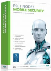 Антивирус Eset NOD32 Mobile Security 3ПК/1 год (12мес) (NOD32-ENM2-NS(BOX)-1-1 )